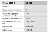 Электрический накопительный водонагреватель (бойлер) BOSCH Tronic 8000 T, 2000 Вт, 80 л., фото 5