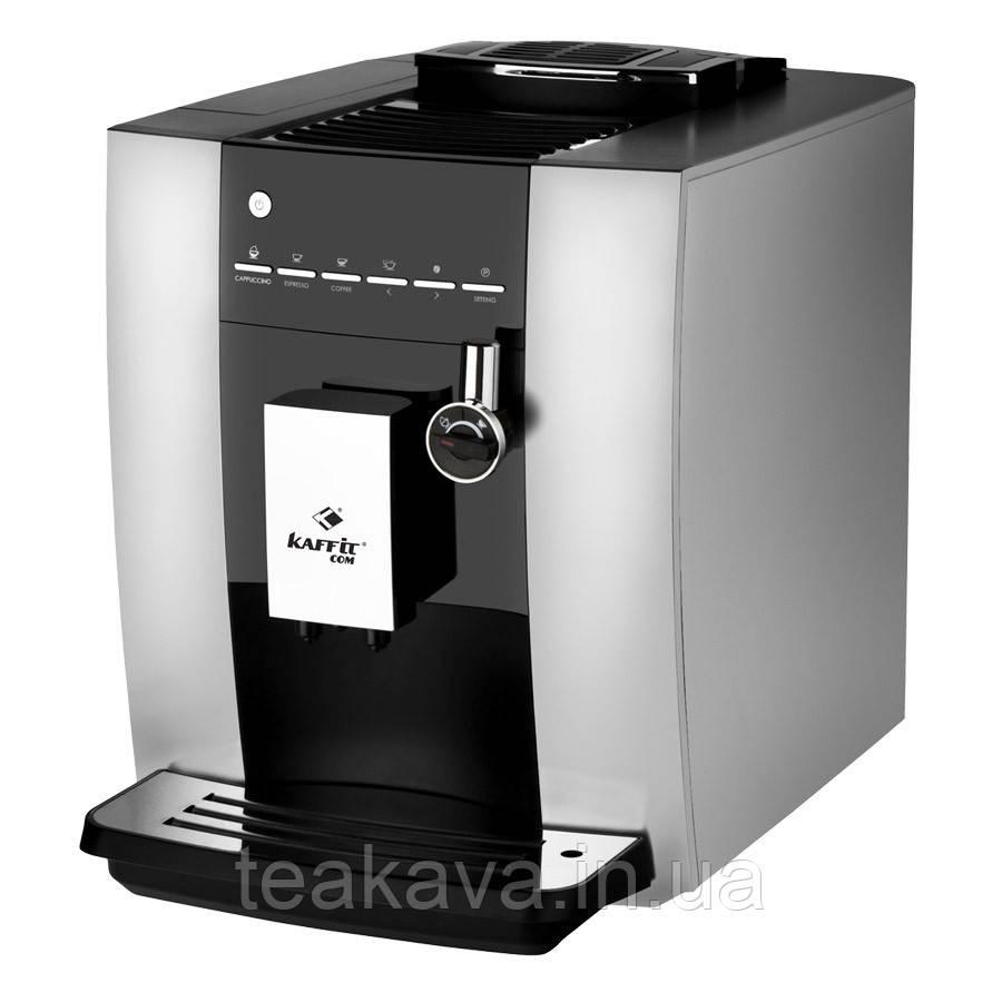 Кофемашина KAFFIT.com Nizza Autocappuccino серебристая