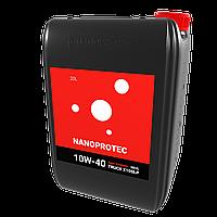 NANOPROTEC 10W-40 TRUCK X10LSP Semi-Synthetic 20L