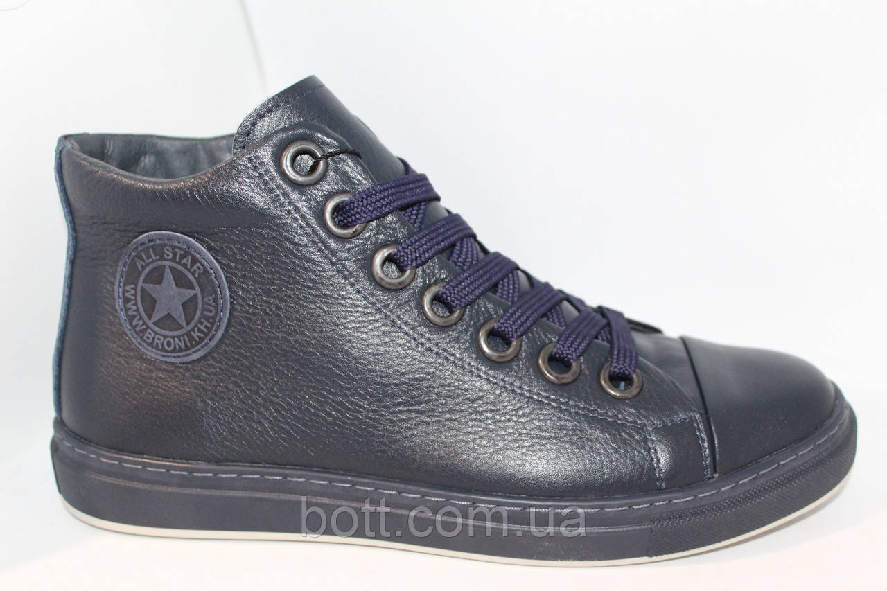 Ботинки зимние синие