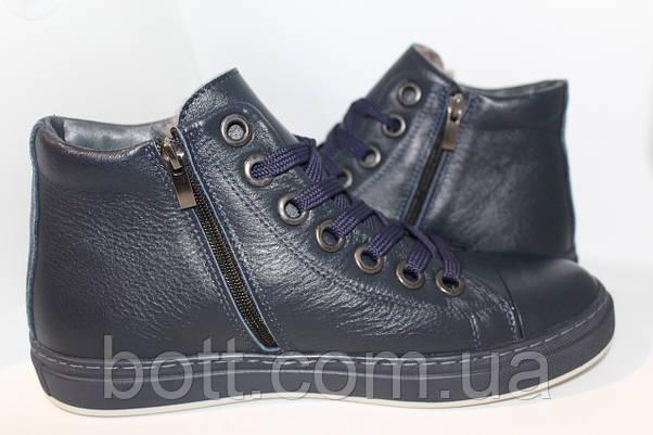 Синие кожаные зимние ботинки, фото 2