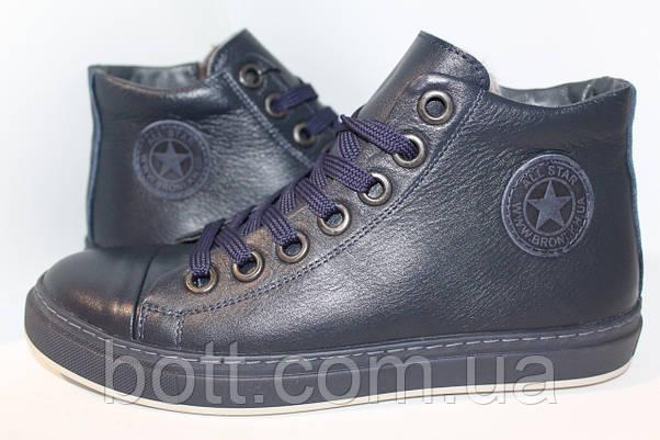 Ботинки зимние синие, фото 3