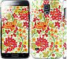 "Чехол на Samsung Galaxy S5 Duos SM G900FD Хохлома 1 ""249c-62"""