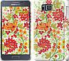 "Чехол на Samsung Galaxy Alpha G850F Хохлома 1 ""249c-65"""