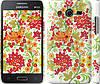 "Чехол на Samsung Galaxy Core 2 G355 Хохлома 1 ""249c-75"""