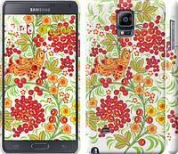 "Чехол на Samsung Galaxy Note 4 N910H Хохлома 1 ""249c-64"""