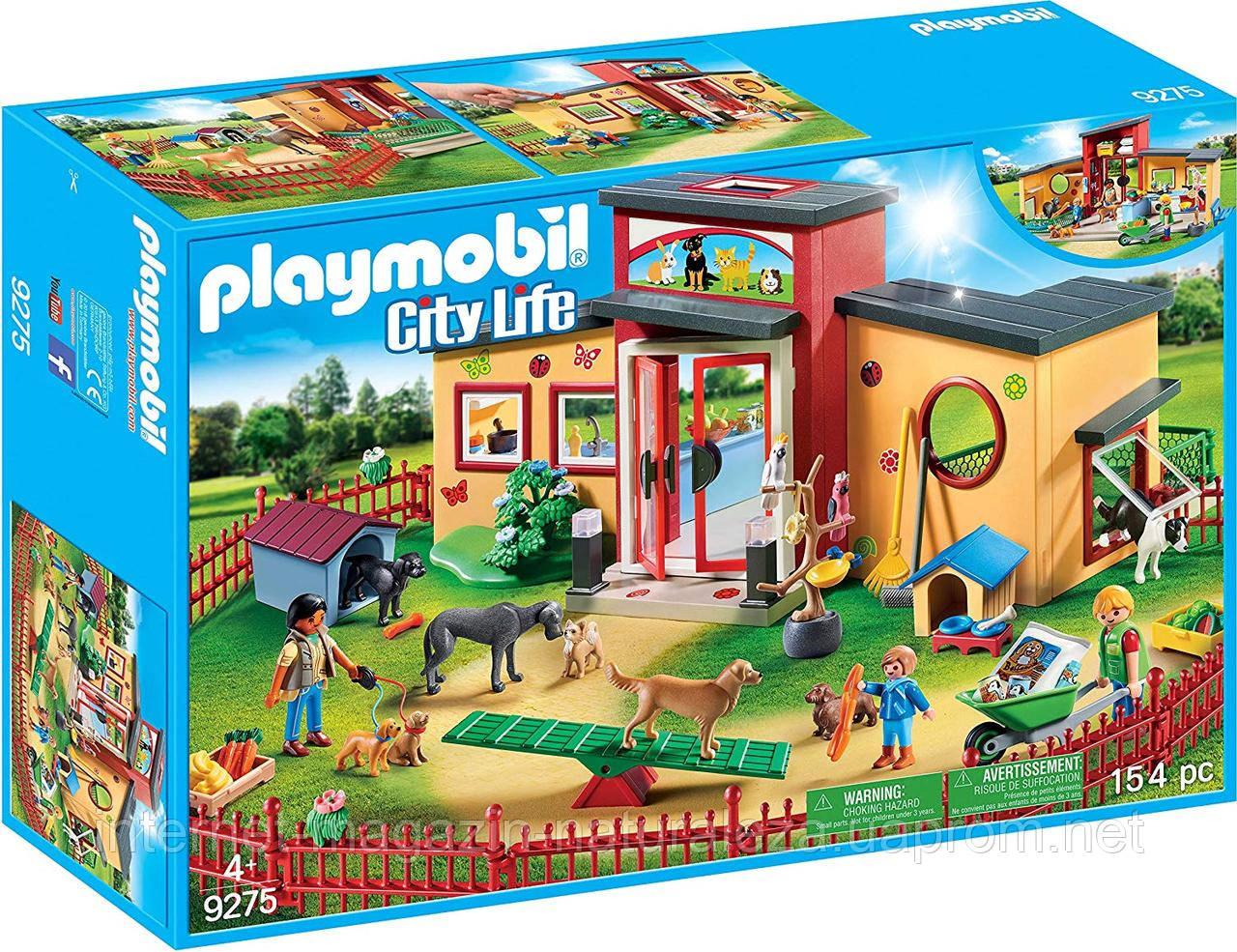 Конструктор Playmobil 9275 Готель для тварин