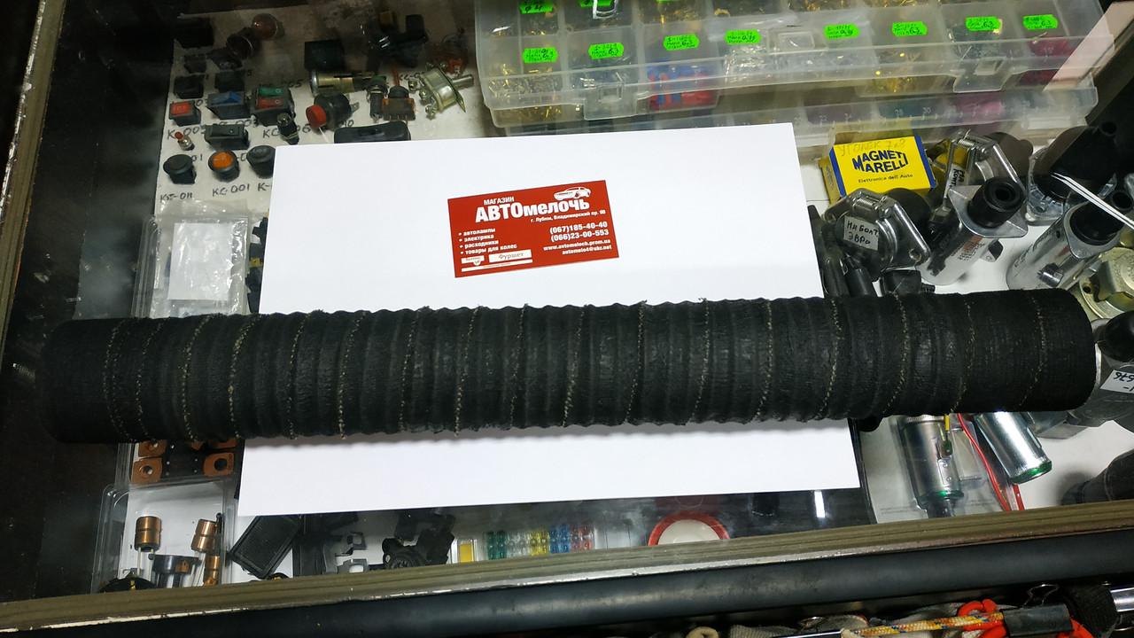 Патрубок воздушный Д=50 470 мм Газель