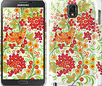 "Чехол на Samsung Galaxy Note 3 N9000 Хохлома 1 ""249c-29"""