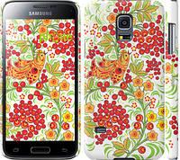 "Чехол на Samsung Galaxy S5 mini G800H Хохлома 1 ""249c-44"""