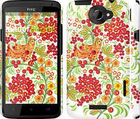 """Чехол на HTC One X Хохлома 1 """"249c-42"""""""