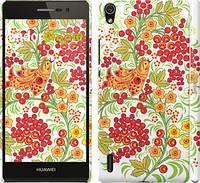 "Чехол на Huawei Ascend P7 Хохлома 1 ""249c-49"""