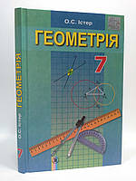Підручник Геометрія 7 клас Істер Генеза