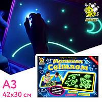 Набор для творчества Рисуй светом А3 (42х30 см) двухсторонний пластиковый ТМ Люмик, фото 1