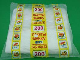 Пакеты майка без рисунка №24*42 Групласт (Исток)(200шт) (1 пач)