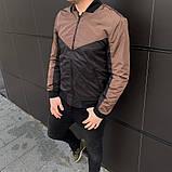 Мужская ветровка  бомбер куртка пилот  коричнево - черный, фото 3