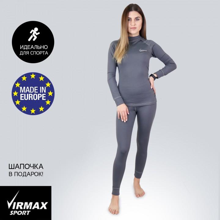 Жіноче спортивне термобілизна Virmax Sport Grey + спортивна шапочка в подарунок!