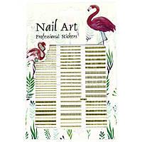 Наклейки для дизайна ногтей Nail Art Professional Stickers DP 303