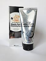Глубоко очищающая пенка с углем  Milky Piggy Elastic Pore Cleansing Foam120ml