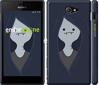"""Чехол на Sony Xperia M2 dual D2302 Adventure Time. Marceline the Vampire Queen """"2456c-61"""""""