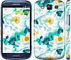 """Чехол на Samsung Galaxy S3 i9300 цветочный узор м5 """"2501c-11"""""""