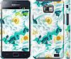 """Чехол на Samsung Galaxy S2 i9100 цветочный узор м5 """"2501c-14"""""""