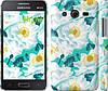 """Чехол на Samsung Galaxy Core 2 G355 цветочный узор м5 """"2501c-75"""""""