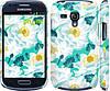 "Чехол на Samsung Galaxy S3 mini цветочный узор м5 ""2501c-31"""