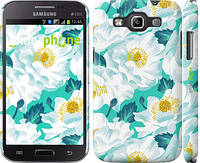"Чехол на Samsung Galaxy Win i8552 цветочный узор м5 ""2501c-51"""
