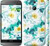"Чехол на HTC One M8 dual sim цветочный узор м5 ""2501c-55"""