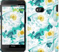"Чехол на HTC One M7 цветочный узор м5 ""2501c-36"""