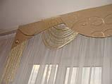 Жесткий ламбрикен Беж завитки 1,5м, фото 3