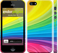 "Чехол на iPhone 5s Радужные полоски ""2386c-21"""