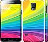 """Чехол на Samsung Galaxy S5 Duos SM G900FD Радужные полоски """"2386c-62"""""""