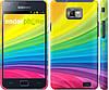 """Чехол на Samsung Galaxy S2 i9100 Радужные полоски """"2386c-14"""""""