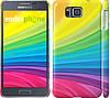 """Чехол на Samsung Galaxy Alpha G850F Радужные полоски """"2386c-65"""""""