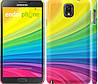 """Чехол на Samsung Galaxy Note 3 N9000 Радужные полоски """"2386c-29"""""""