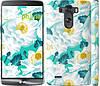 "Чехол на LG G3 dual D856 цветочный узор м5 ""2501c-56"""