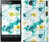 "Чехол на Sony Xperia Z C6602 цветочный узор м5 ""2501c-40"""