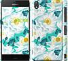 "Чехол на Sony Xperia Z3 dual D6633 цветочный узор м5 ""2501c-59"""