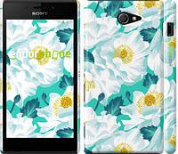 """Чехол на Sony Xperia M2 dual D2302 цветочный узор м5 """"2501c-61"""""""