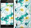 """Чехол на Huawei Ascend P7 цветочный узор м5 """"2501c-49"""""""