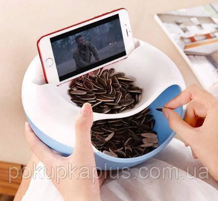 Тарелка для семечек фруктов с пазами для телефона
