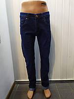 Повседневные мужские  джинсы
