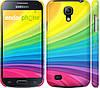 """Чехол на Samsung Galaxy S4 mini Duos GT i9192 Радужные полоски """"2386c-63"""""""