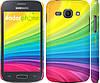 """Чехол на Samsung Galaxy Ace 3 Duos s7272 Радужные полоски """"2386c-33"""""""