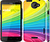 "Чехол на HTC One X Радужные полоски ""2386c-42"""