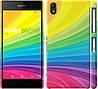 "Чехол на Sony Xperia Z2 D6502/D6503 Радужные полоски ""2386c-43"""