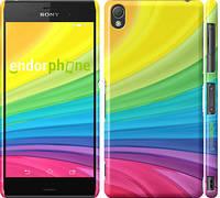 "Чехол на Sony Xperia Z3 dual D6633 Радужные полоски ""2386c-59"""