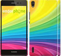 "Чехол на Huawei Ascend P7 Радужные полоски ""2386c-49"""